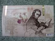 Продам поштові марки