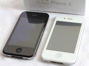 iPhone 5G C9000 (2Sim+Java+Wi-Fi+TV) 3.2 LCD черн,  бел