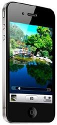 iPhone 4G w99 (2Sim+Wi-Fi+Java+TV)