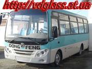 Автостекло триплекс,  лобовое стекло для автобусов Dong Feng