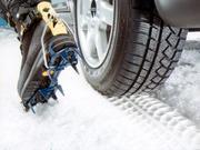 продам новые зимние шины