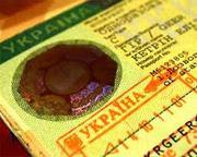 Приглашение от юридического лица для иностранца в Украину