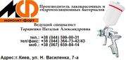КО-813  Эмаль кремнийорганическая /термостойкая/