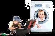 Ремонт и установка стиральных машин и бойлеров.