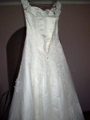 Свадебное платье,  айвори Кировоград и область,  вся Украина
