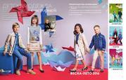 качественная детская одежда ,  скидки 20-26%