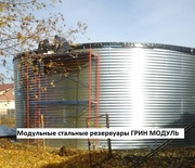 Вертикальный стальной резервуар РВС 200 м3