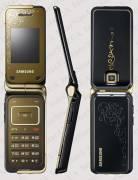 продам телефон SAMSUNG L310 (бу) — Кіровоград